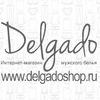 DelgadoShop.ru | Мужское нижнее белье и одежда