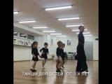 ⭐Наши маленькие танцоры⭐ группа от 3-х лет. Учим танец полька???
