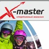 ИКС - Мастер - магазин спортивных товаров!