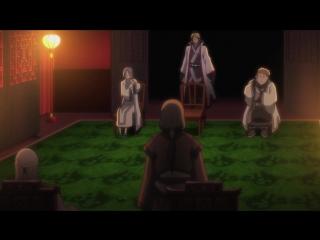 Reikenzan TB 2 10 серия русская озвучка Chokoba ⁄ Гора Священного Меча Пир звёздной пыли 2 сезон 10
