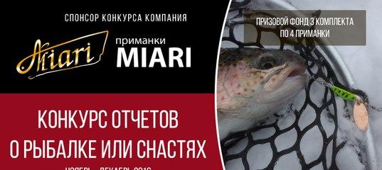 ОТКРЫТИЕ СОЦИАЛЬНОЙ СЕТИ РЫБАКОВ ФИШИНГСПЕЙС!!! Вам исследовать увлекательный рыболовный