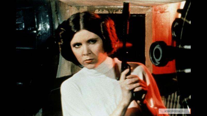 Звёздные войны Эпизод 4 Новая надежда 1977 @ Чем вдохновлялся Джордж Лукас при создании Звездных войн русский язык