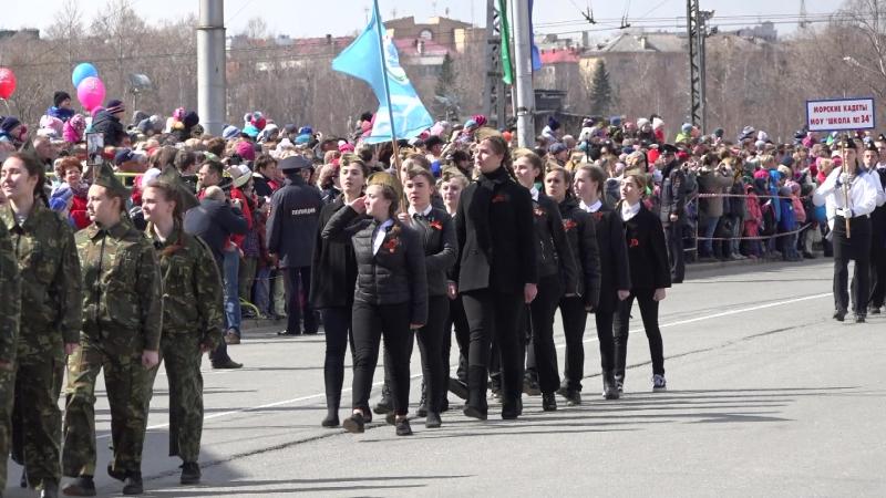 Парад зарничников 9 мая 2017 г Съемка Сергея Самылина