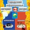 Подслушано Арсеньев