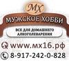 Самогонные аппараты в г.Казань, г Чистополь