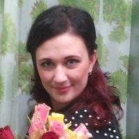 Виктория Соловицкая