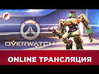 Overwatch | Вуп-вуп