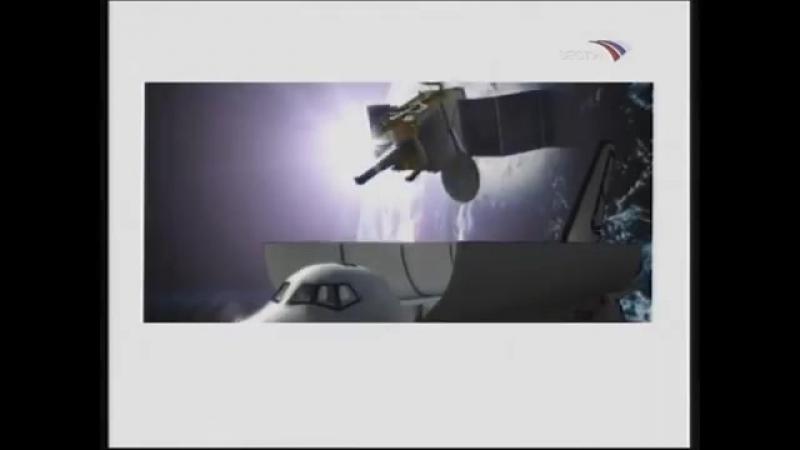 Начальная и конечная заставка программы Космонавтика (Вести-Россия 24, 2007-2011)