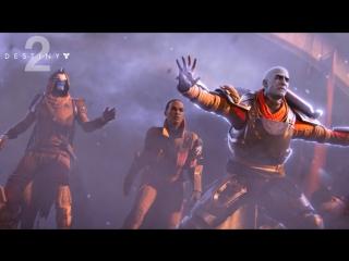 Destiny 2 — трейлер эпизода «Возвращение домой»