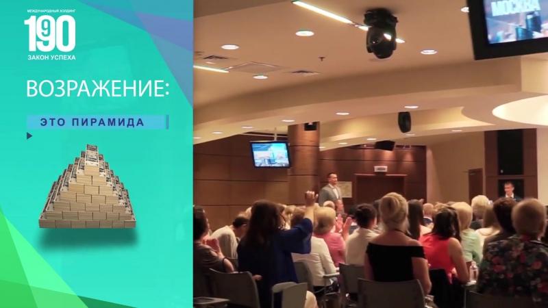 официальный видео ролик ВОЗРАЖЕНИЯ. ИРИНА КАМЕНЕВА.