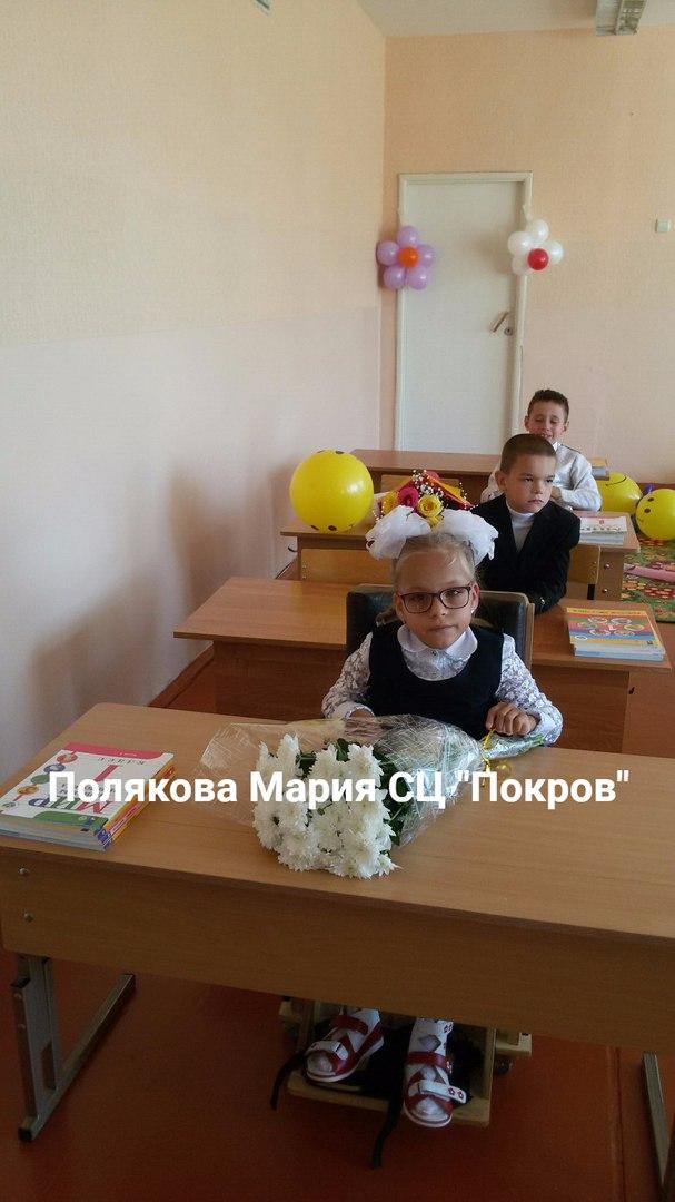 Просим помощи в приобретении специализированного оборудования для ребенка-инвалида.