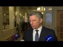 Юрий Бойко: Бюджет на 2017 год необходимо пересмотреть как можно скорее.