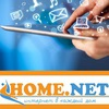 "Интернет-провайдер ""Home.net"""