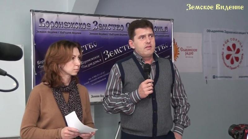 НаРодный Вольный Земский Съезд МСУ - Г.Никитуха инструкция создания МСУ » Freewka.com - Смотреть онлайн в хорощем качестве