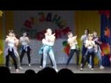 Праздник осени - 2017!!! Дом культуры, п. Любытино, танец 6 А класса.