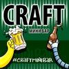 CRAFT МИНИ БАР: Крафтовое пиво в Екатеринбурге