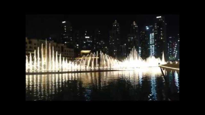 Поющие фонтаны DUBAI MALL