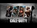 Эволюция серии игр Call of Duty (CoD: 2003 - 2016) 1