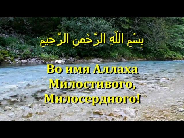 Сура 111 Аль-Масад и толкование - Абд ар-Рахмана ас-Са'ди