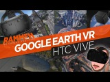 Travelling in Google Earth VR | HTC VIVE