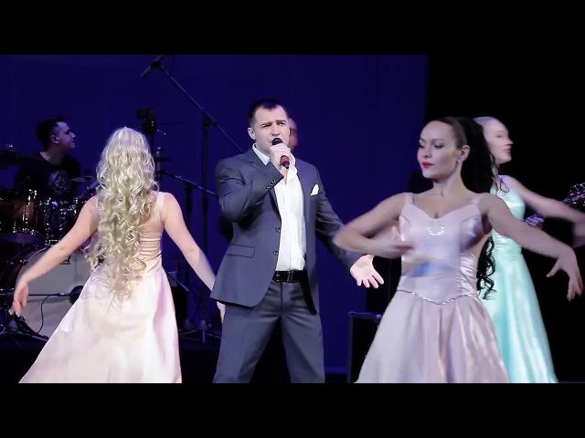Семён Кривенков - Мне с тобой как весной (LIVE)