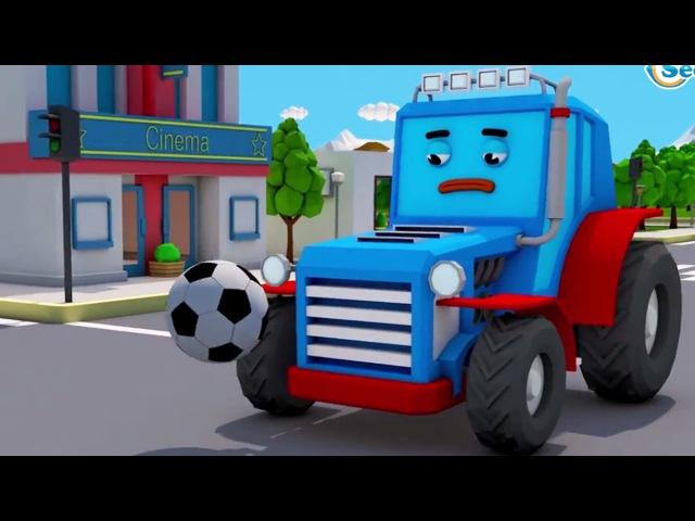 Mavi Traktör ve Arkadaşlar Traktör çizgi filmler Çocuk Kanalı