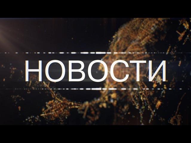 Те еще новости (24 01 17) 75 лет Валерию Ободзинскому