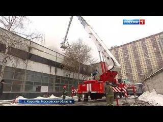 Пожар на мебельном складе в Королеве тушат больше 17 часов