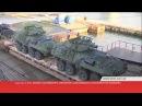 Американские танки Абрамс приблизились к границам РФ. В Грузию в порт Поти прибыли танки Абрамс и другая военная техника