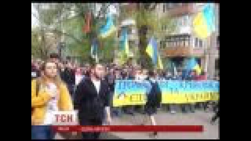 Проукраїнський мітинг у Кривому Розі випередив сепаратистів