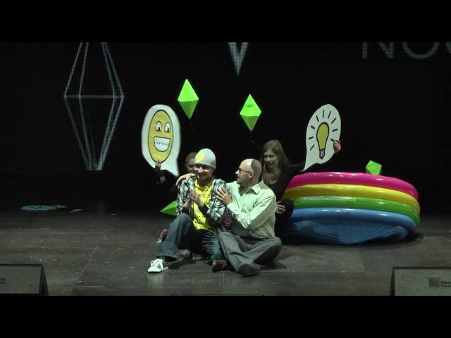 Косплей-сценка по игре Sims и сериалу Во все тяжкие [Воронеж 2014]