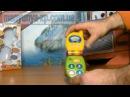Раскладушка мобильный телефон. Обзор игрушек.