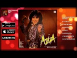 Азиза - Aziza (альбом - 1989)