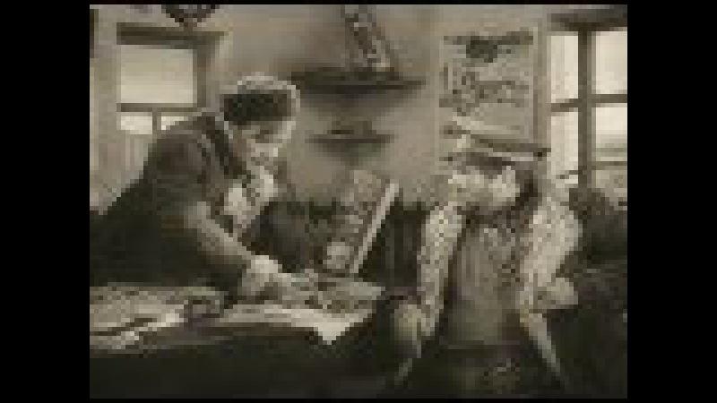 Поднятая целина 1939