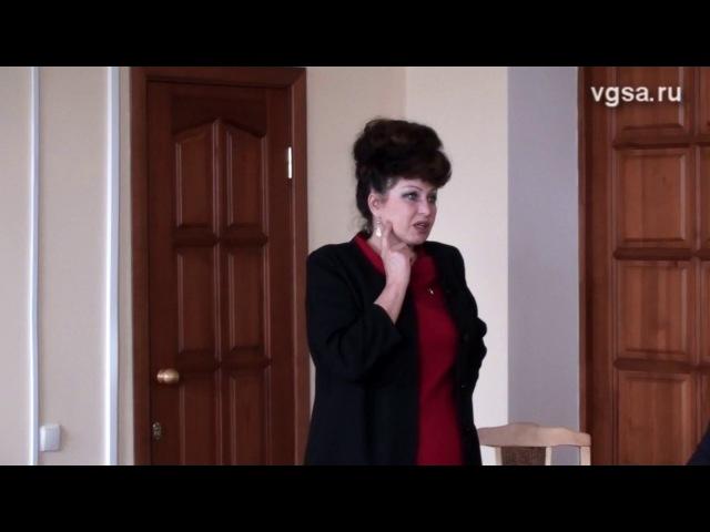 Резервы Российского садоводства. Часть 2. Докладывает Николаева Зоя Викторовна.