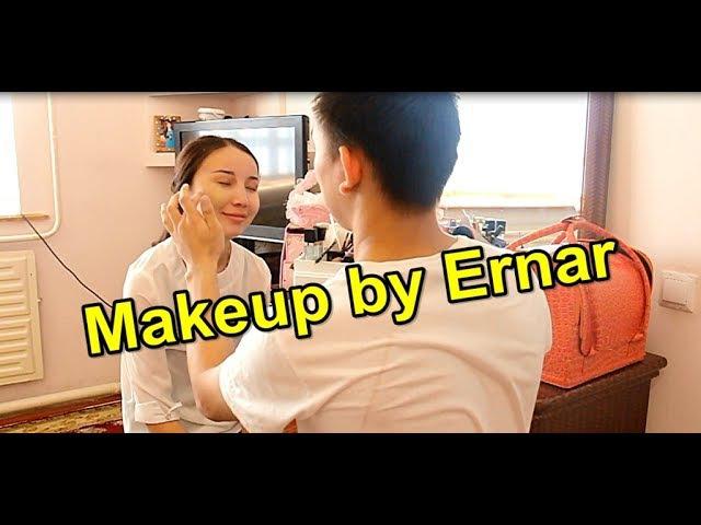 Ернар Данаға макияж жасауда! :)