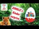 Jungle Kinder surprise opening. Unboxing toy. Распаковка киндер сюрприза. Игрушка из джунглей.