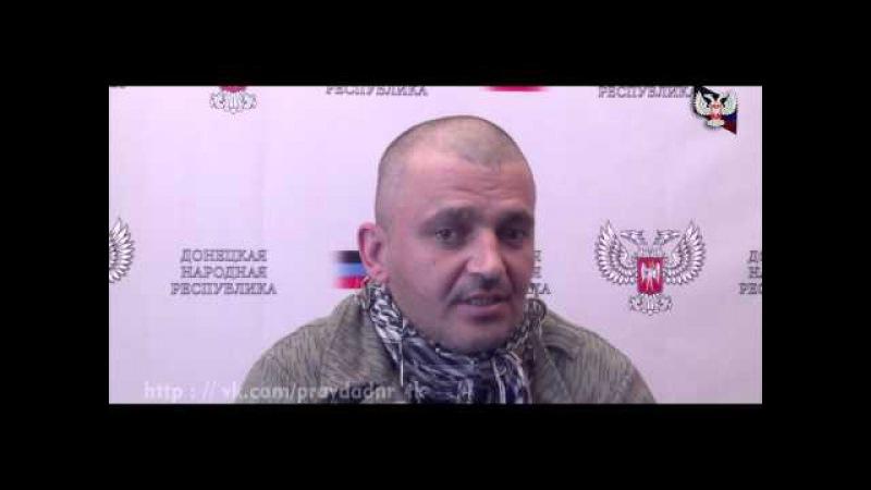 Рихард Броницки - доброволец из Словакии