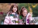 S영상 더 유닛 양지원-주-앤씨아-신지훈-굿데이-달샤벳-의진 등, 38팀 61명 걸4