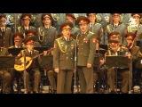 Самовары-самопалы - Red Army Choir (2016)