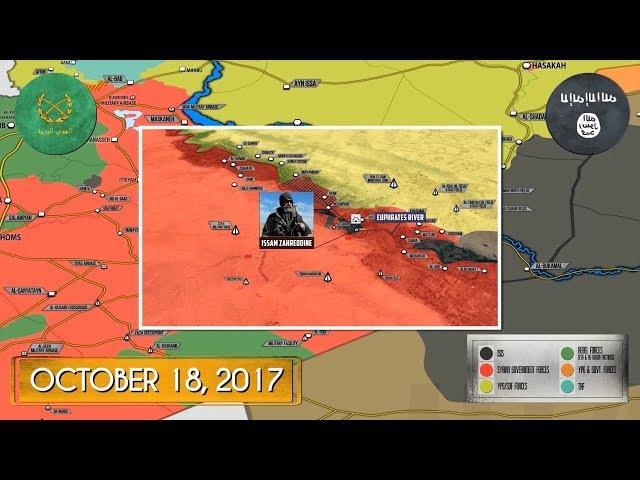 19 октября 2017. Военная обстановка в Сирии. Гибель сирийского генерала в Дейр-эз-Зо...