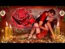 Ночь безумного счастья Песни для двоих Шансон о любви
