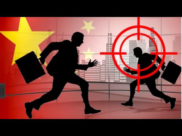 Что делает Китай с ворами бежавшими на Запад