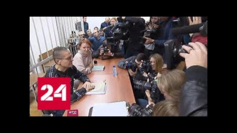 Свидетель обвинения и защиты: Сечина допросят в суде по делу Улюкаева - Россия 24