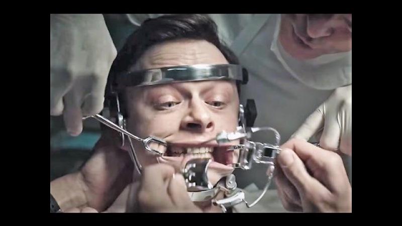 Лекарство от здоровья | Русский Трейлер 2 (2017)