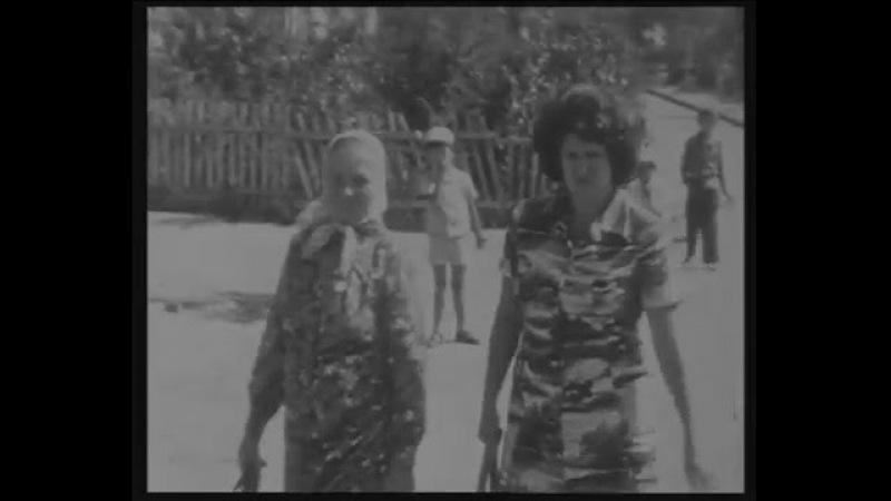 Kazan 1976