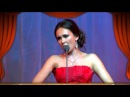 Aida Garifullina-Tenderness. Аида Гарифуллина-Нежность.  A Pakhmutova