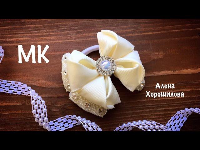Бантики из репса 8см из лент Мк Канзаши Алена Хорошилова tutorial diy ribbon bow kanzashi pap