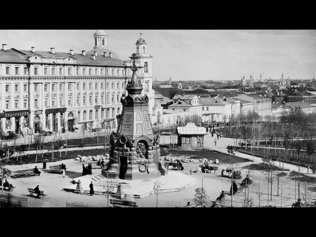 Старая Москва (часть 2) в фотографиях 1875-1915