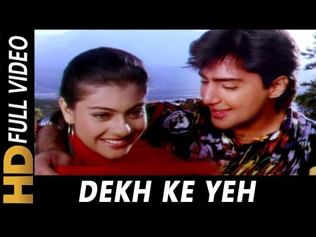Dekh Ke Yeh Roomal | Kumar Sanu, Asha Bhosle | Bekhudi 1992 Songs | Kajol